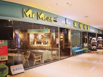 米特先生牛排披萨(文化宫店)