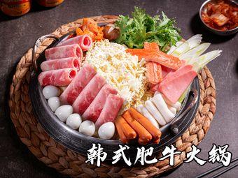 The Frypan韩国炸鸡部队火锅(星汇广场店)