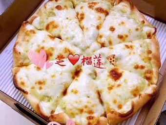 贝妈披萨(大关路店)