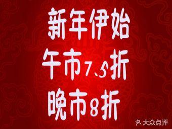 牛上市潮汕牛肉火锅(万航渡路店)