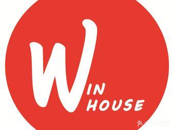 WIN HOUSE(月星环球港店)