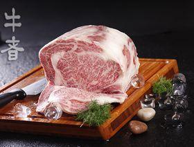 牛者烧肉专门店的图片
