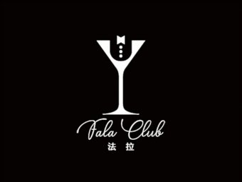 法拉club·Fala法拉酒馆
