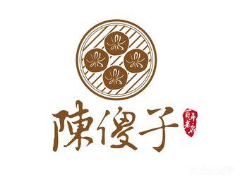 陈傻子餐厅(嘉里汇店)