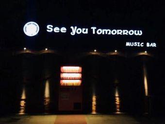See you tomorrow 明天见音乐清吧