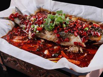 渔太傅纸上烤鱼(万达广场店)