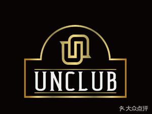 UNCLUB