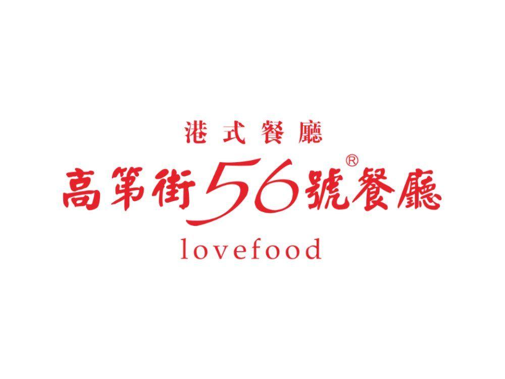 【济南】不吃别后悔 餐厅里必点的特色菜