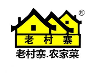 老村寨(学院门店)