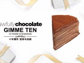 Awfully Chocolate的图片