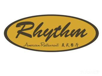 Rhythm美式餐厅