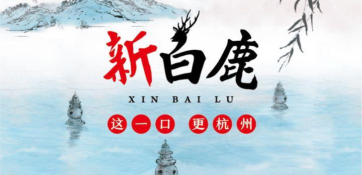 杭城熱門餐廳排行榜 吃貨必看!