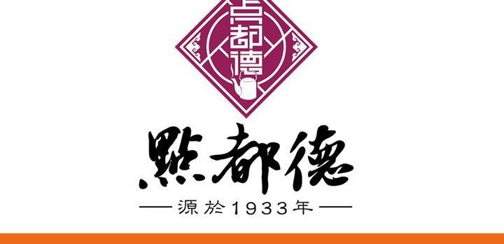 如果你要问我来广州吃什么-天河篇
