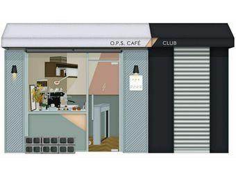 O.P.S. CAFE(太原路店)