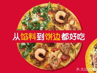 Mr·Pizza米斯特比萨(金鹰世界店)