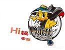 鸭爪侠·Hi锅(太原街万达店)