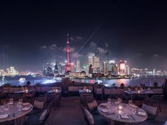 CÉ LA VI Shanghai