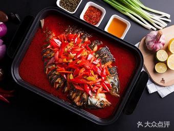 渔歌·活鱼现烤(鄠邑海福广场店)
