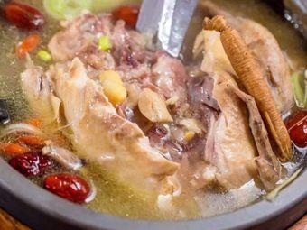 金至朝鲜族包饭参鸡汤