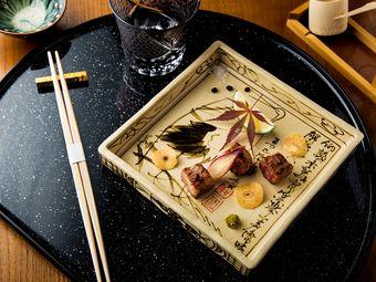 鮨左?日本料理