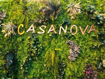 CASANOVA意大利餐廳(外灘店)