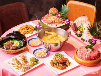 唐楼·花胶鸡海鲜火锅