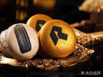 RIVIERA SHANGHAI 意式和食·R黑金下午茶