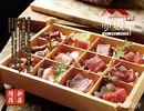 赤坂亭铁板烧+炭火烧肉日本料理(松江万达广场店)