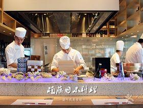 植藤日本料理的图片