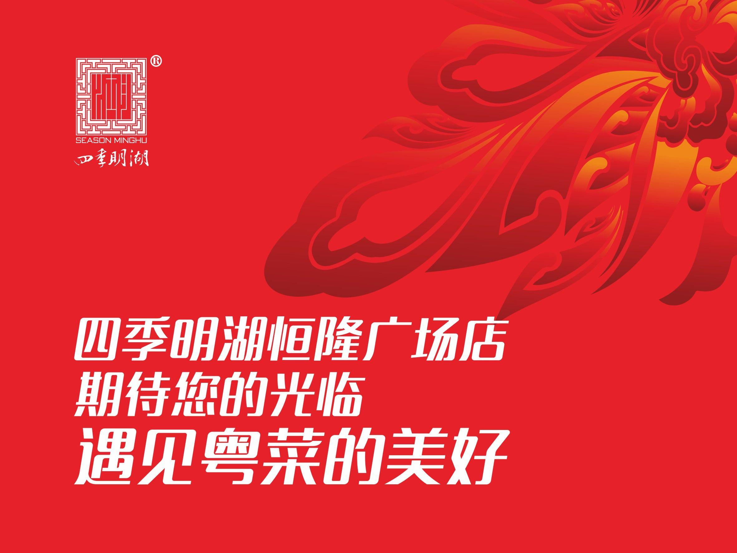 济南银座泉城大酒店附近吃粤菜的餐馆