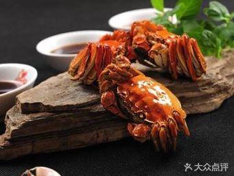 阳澄湖大闸蟹(龙华专卖店)
