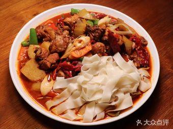 CUMIN孜然创意新疆料理