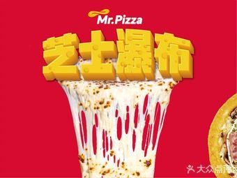 Mr.Pizza米斯特比萨(西安科技路店)