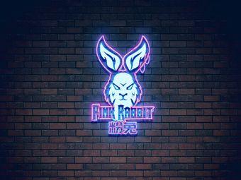 Pink rabbit bar 粉兔
