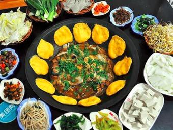 福熙鼎铁锅炖鱼
