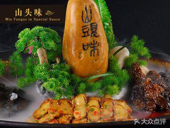 云来居素食馆(南山店)