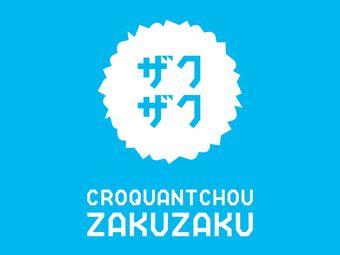 ZAKUZAKU&FOOM(世茂廣場店)