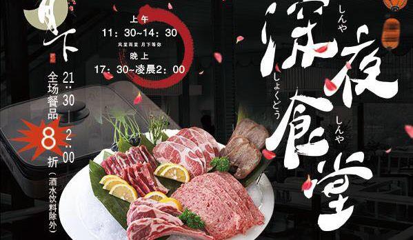 【太原】异国风味美食 满足不一样的味蕾