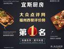 ESK·宜斯厨房 Restaurant&Bar 寰宇料理(东二环泰禾店)