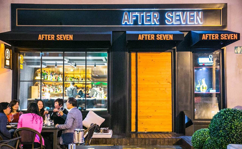 AFTER SEVEN - 今7