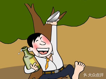 喝丢一只鞋·老东北主题泥炉烤肉