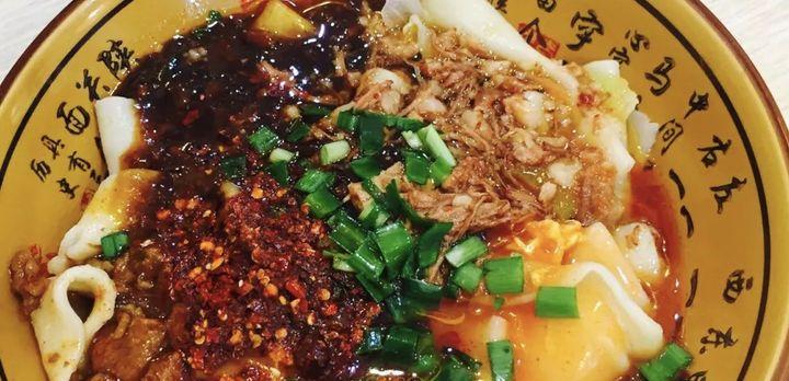 【西安】西安小吃biangbiang面