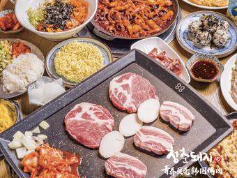 青春貝殼韓國烤肉(虹泉路店)
