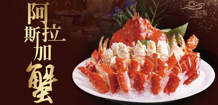 食神来了 每周珠海人气招牌菜