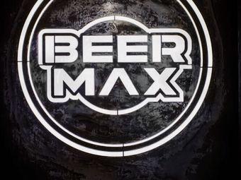酒极精酿BEER MAX BREWPUB