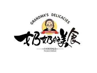 奶奶的美食(北国先天下店)