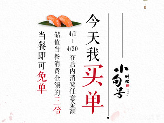 小句号料理(江宁万达店)