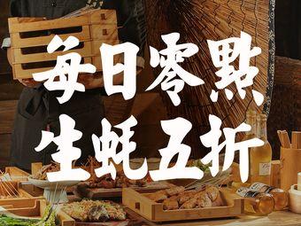 深夜江湖 碳烤小串·龙虾·涮锅(文一路总店)