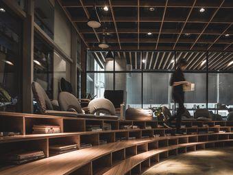 HAUS嗨書吧·高端自習·辦公會議·咖啡甜品(奧城店)
