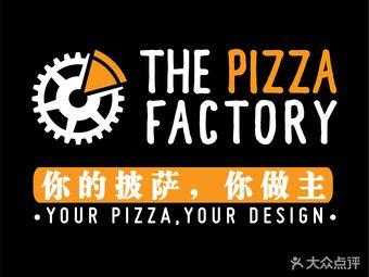 ThePizzaFactory披萨工坊(万象城品生活店)